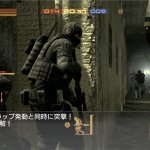 Скриншот Metal Gear – Изображение 82