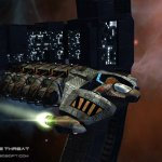 Скриншот X²: The Threat – Изображение 64