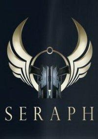 Обложка Seraph