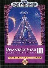 Обложка Phantasy Star III: Generations of Doom