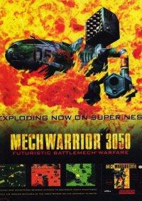 Mechwarrior 3050 – фото обложки игры