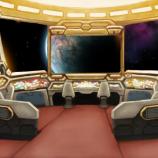 Скриншот Starlight Drifter
