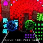 Скриншот Hatsune Miku: Project DIVA ƒ 2nd – Изображение 270