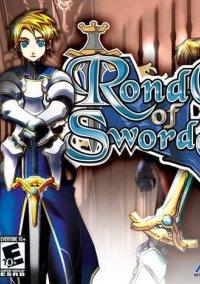 Обложка Rondo of Swords