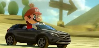 Mario Kart 8: Mercedes-Benz. Видео #1