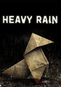 Обложка Heavy Rain