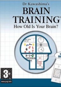 Обложка Brain Training