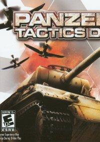 Panzer Tactics DS – фото обложки игры