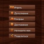 Скриншот Эврика! - логические задачи – Изображение 2