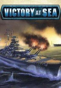 Обложка Victory At Sea