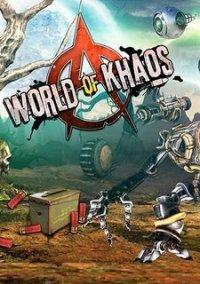 Обложка World of Khaos