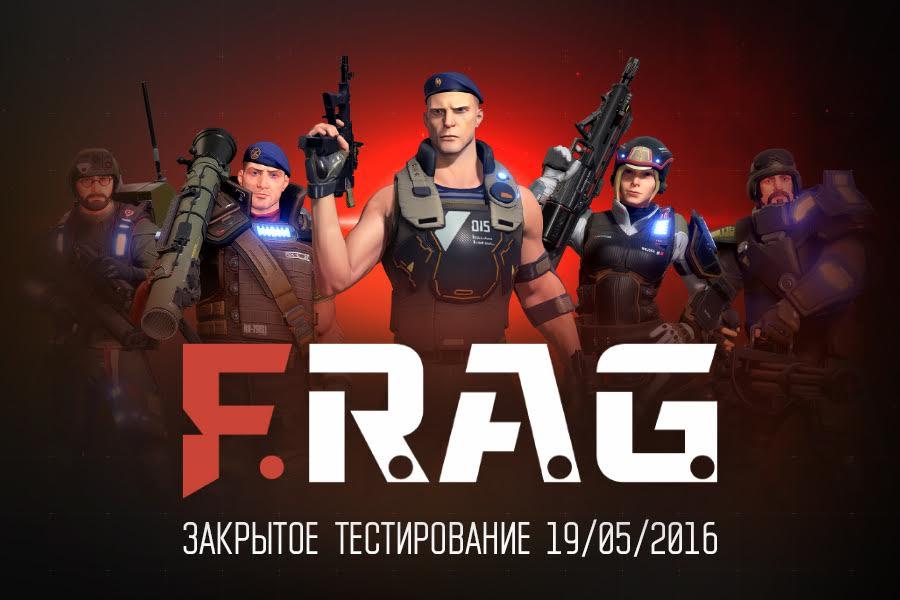 «Антишутер» F.R.A.G. показал геймплей и зовет на ЗБТ - Изображение 1