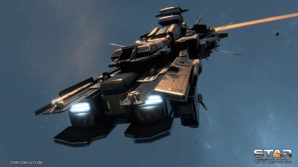 В Star Conflict появится новый класс кораблей. - Изображение 3