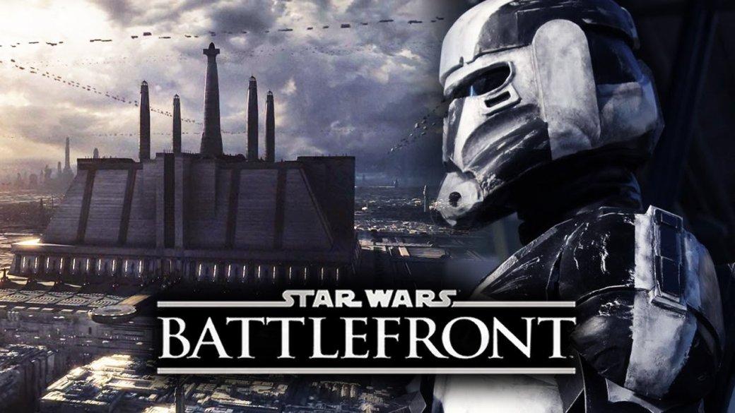 Star Wars Battlefront не будет откладывать контент на DLC - Изображение 2