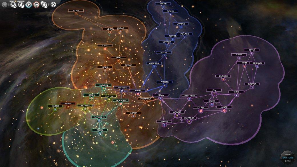 Рецензия на Endless Space - Изображение 3