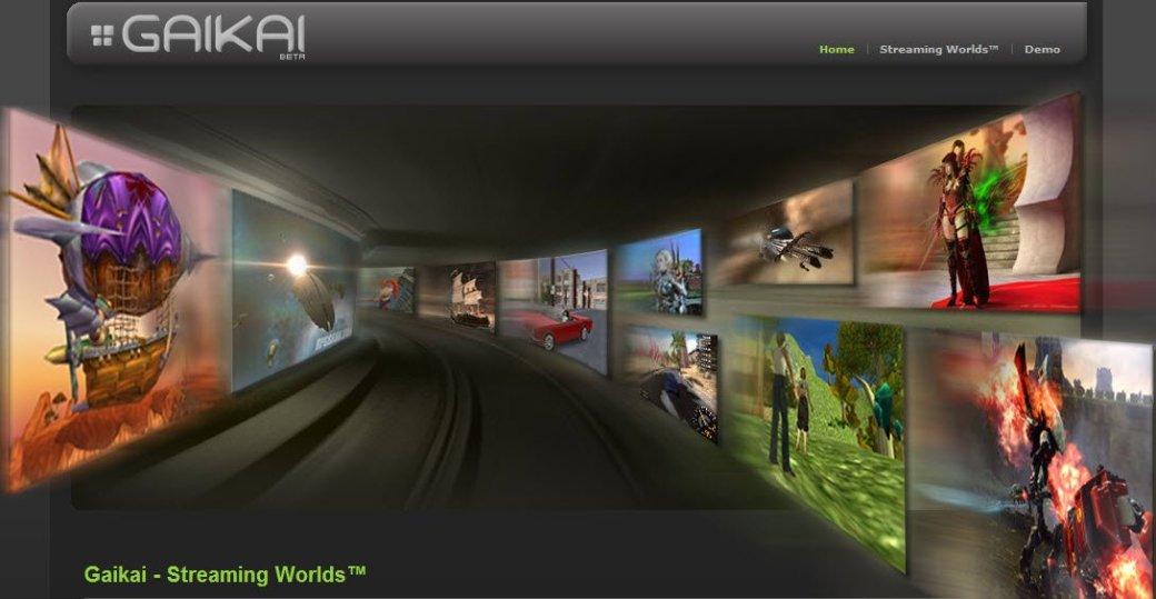 Мир глазами связиста. Интервью с директором по развитию ZyXEL - Изображение 8