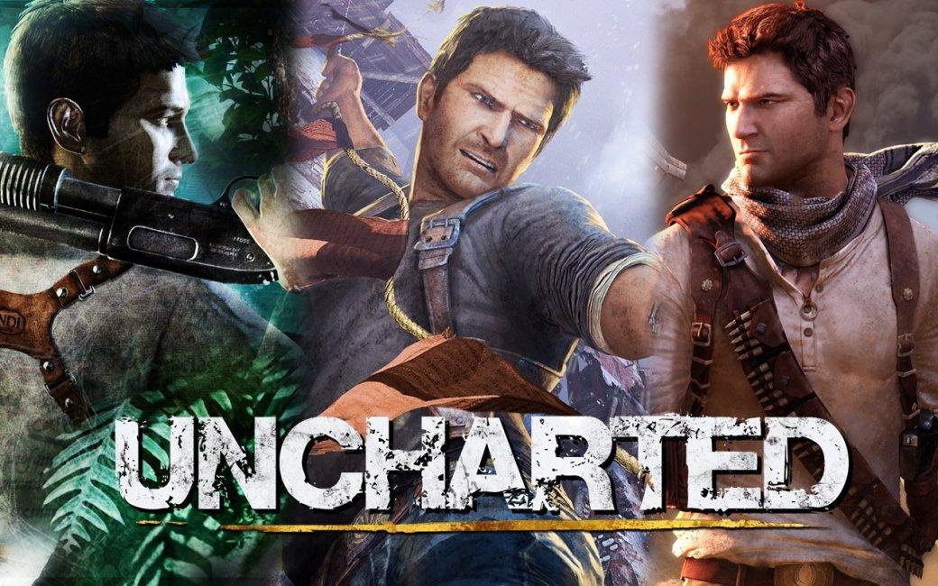 Около 80% владельцев PlayStation 4 никогда не играли в Uncharted - Изображение 1