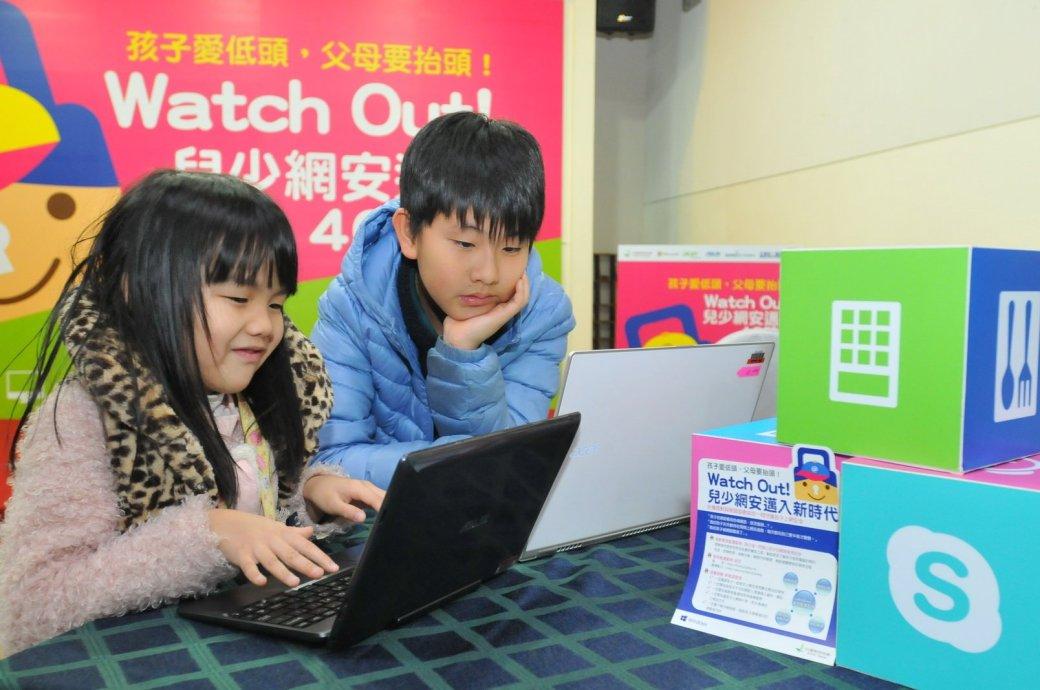 Власти Тайваня оштрафуют родителей, чьи дети не отлипают от телефонов - Изображение 1
