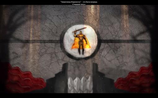 Прохождение Dragon Age 2. Десятилетие в Киркволле - Изображение 24