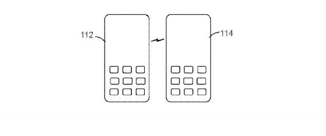 Sony придумала, как делиться зарядом между устройствами без проводов - Изображение 3