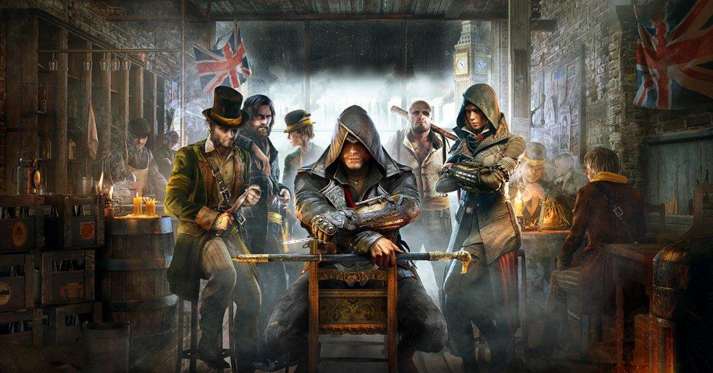 Assassin's Creed Syndicate выйдет на PC почти на месяц позже консолей - Изображение 1