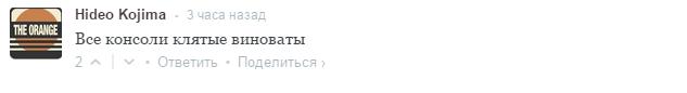 Как Рунет отреагировал на внесение Steam в список запрещенных сайтов - Изображение 39