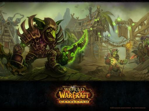 Экспресс-конкурс по по World Of Warcraft: Cataclysm - Изображение 1