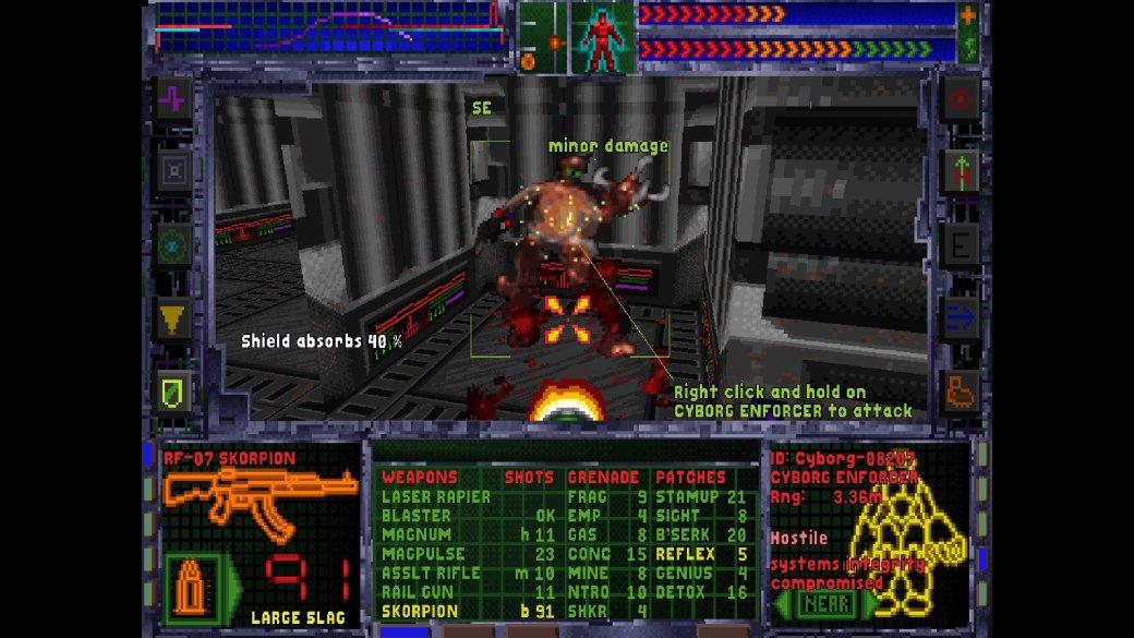 Night Dive работает над ремейком System Shock и обсуждает третью часть - Изображение 2
