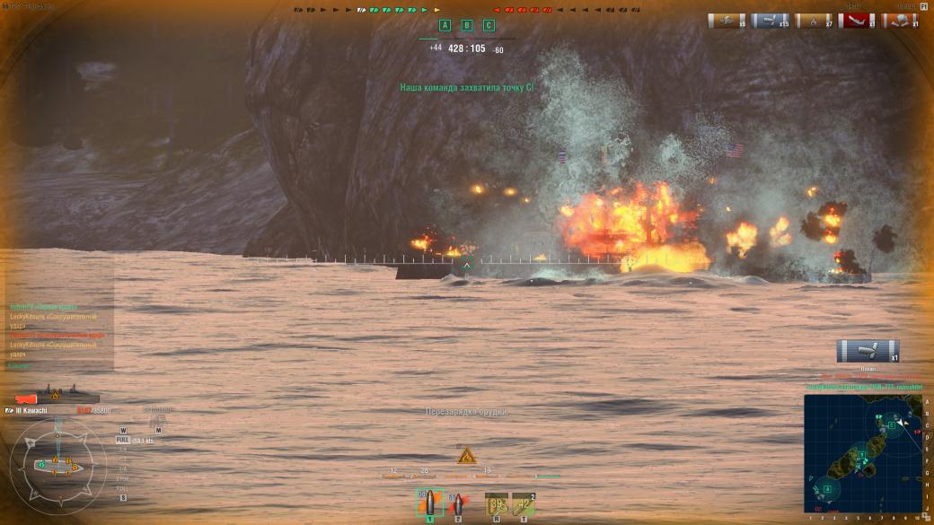 World of Warships. О кораблях глазами новичка - Изображение 5