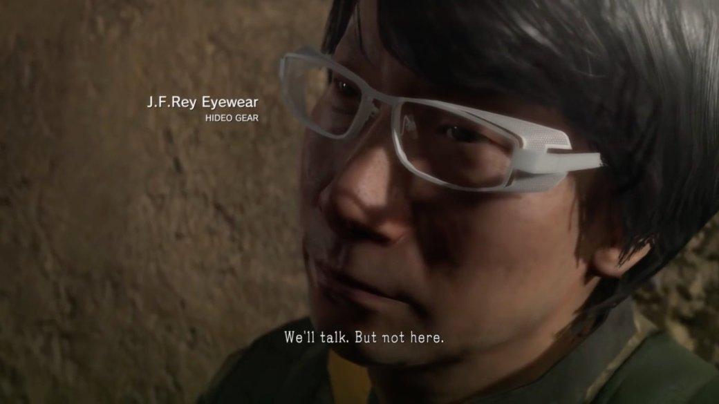 Снэйк спасает Хидео Кодзиму - Изображение 1