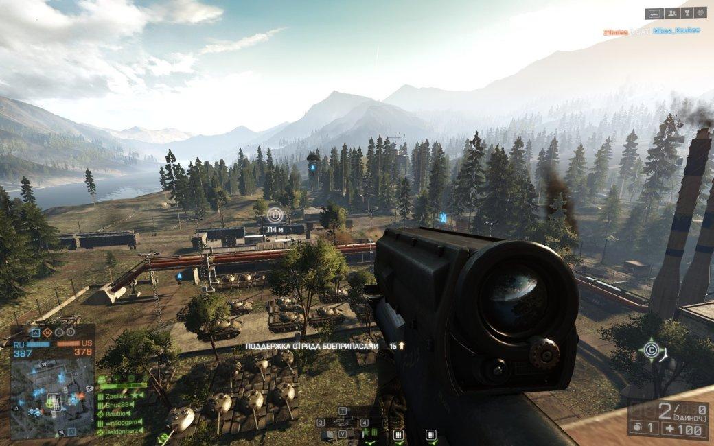 Рецензия на Battlefield 4 (мультиплеер) - Изображение 8