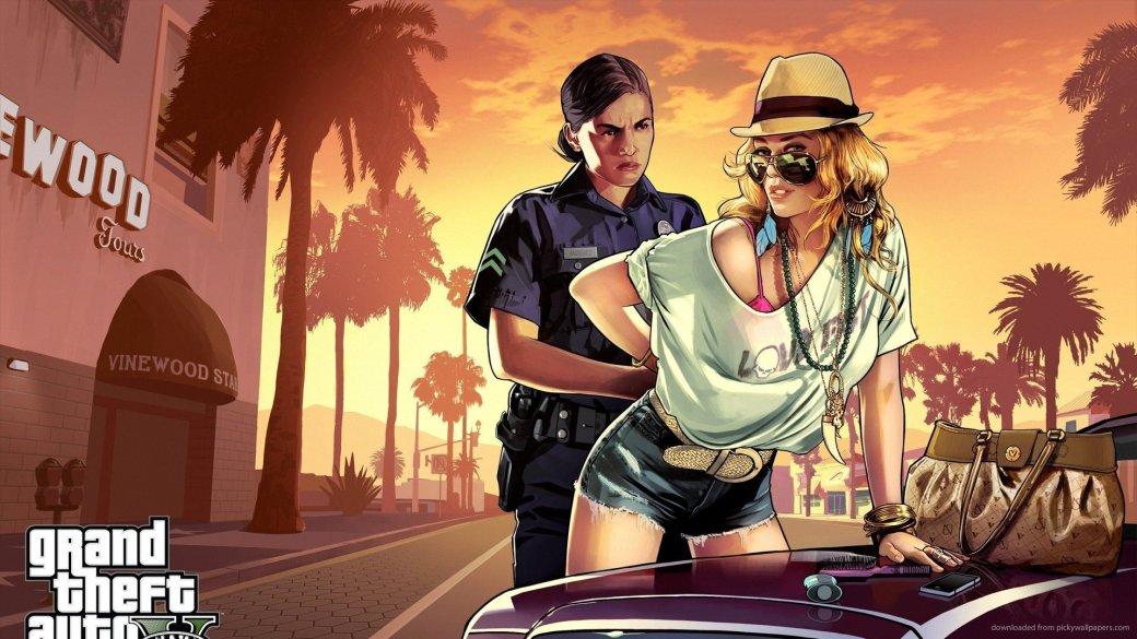 Линдси Лохан проиграла судебную тяжбу с создателями GTA 5 - Изображение 2