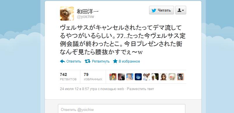 Президент Square Enix опроверг слухи о заморозке Versus XIII - Изображение 1