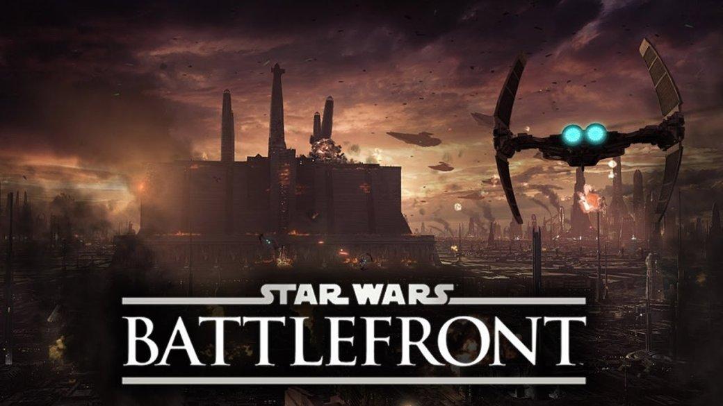 Star Wars Battlefront не будет откладывать контент на DLC - Изображение 3