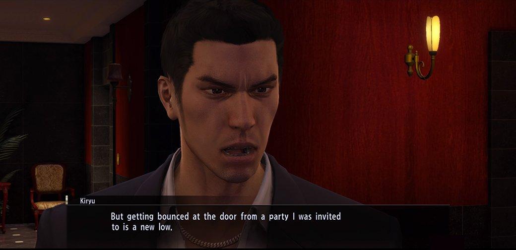 Рецензия на Yakuza 0. Обзор игры - Изображение 6