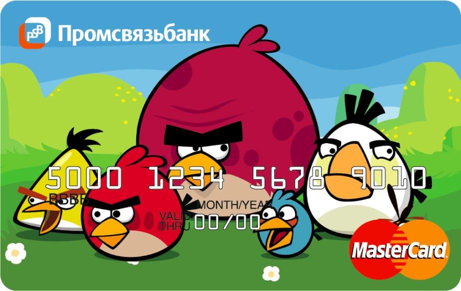 Angry Birds стали банковскими картами. - Изображение 4