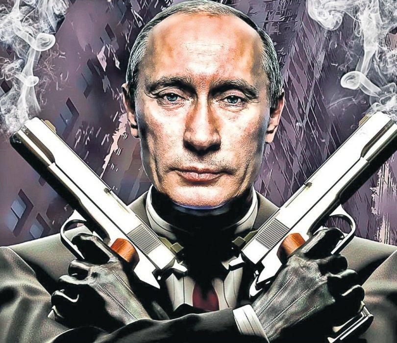 Путин тебя накажет - Изображение 1