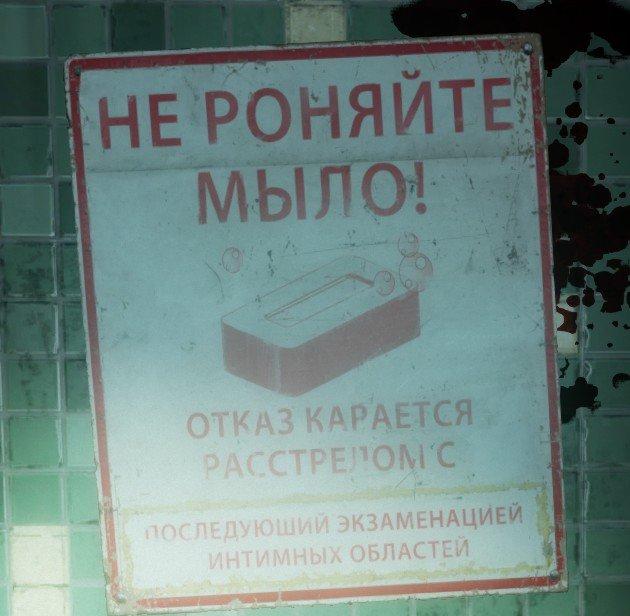 Рецензия на Killing Floor 2 - Изображение 5
