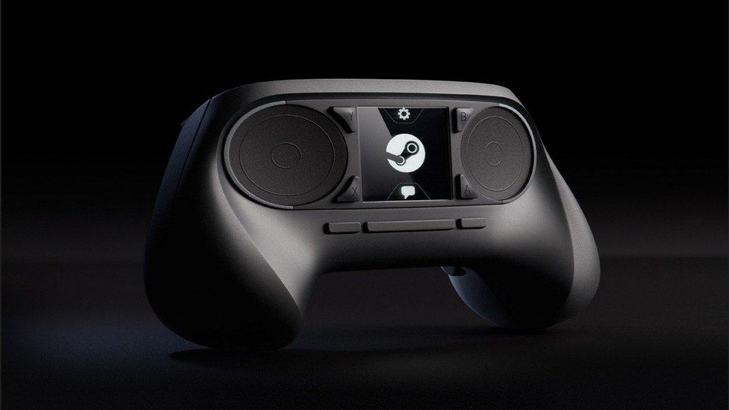 Steam Controller позволит играть в Dota 2 на диване. - Изображение 1