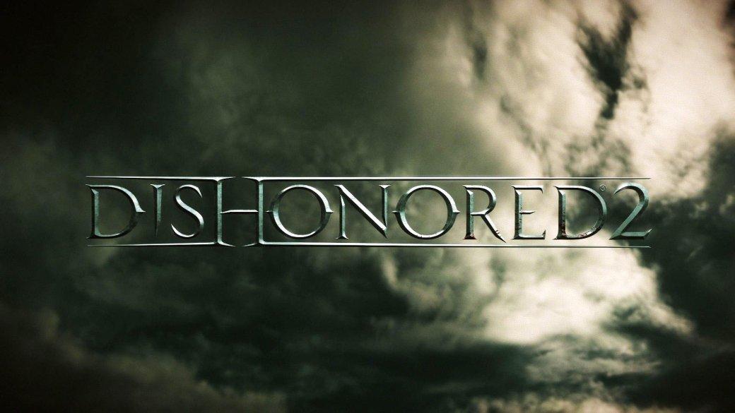 Все известные подробности Dishonored 2 - Изображение 1