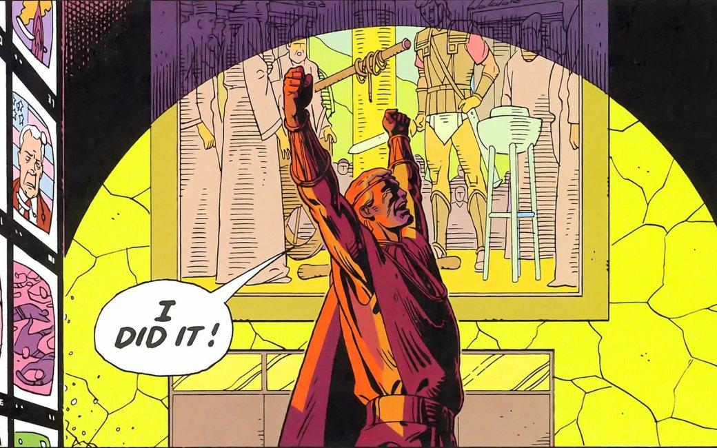 Где искать Хранителей в комиксах DC Rebirth?. - Изображение 2
