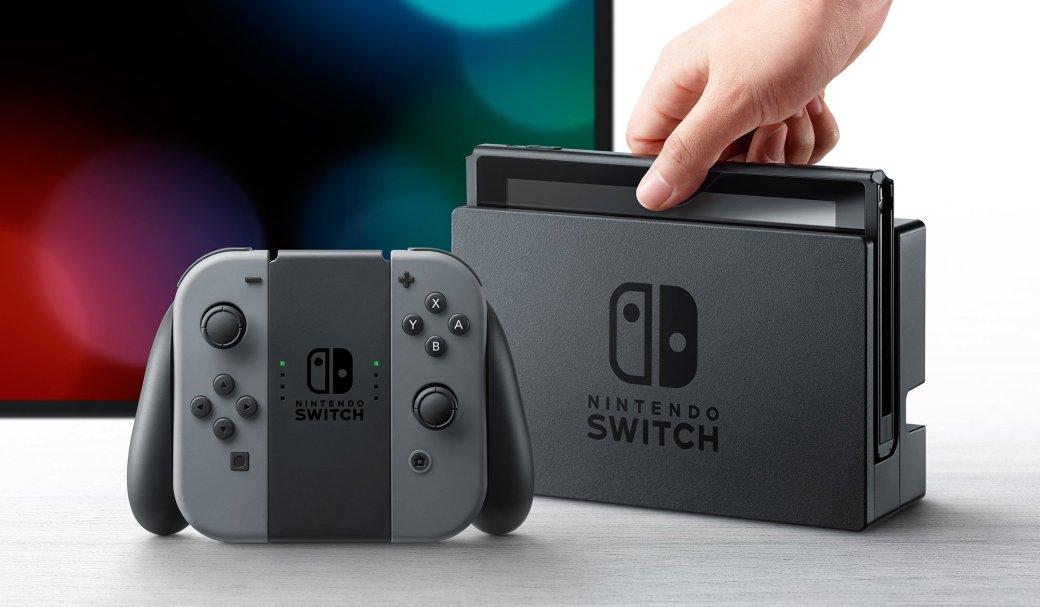 Как Интернет отреагировал на презентацию Nintendo Switch . - Изображение 1