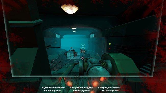 Leviathan: The Cargo или Худший ранний доступ. - Изображение 2