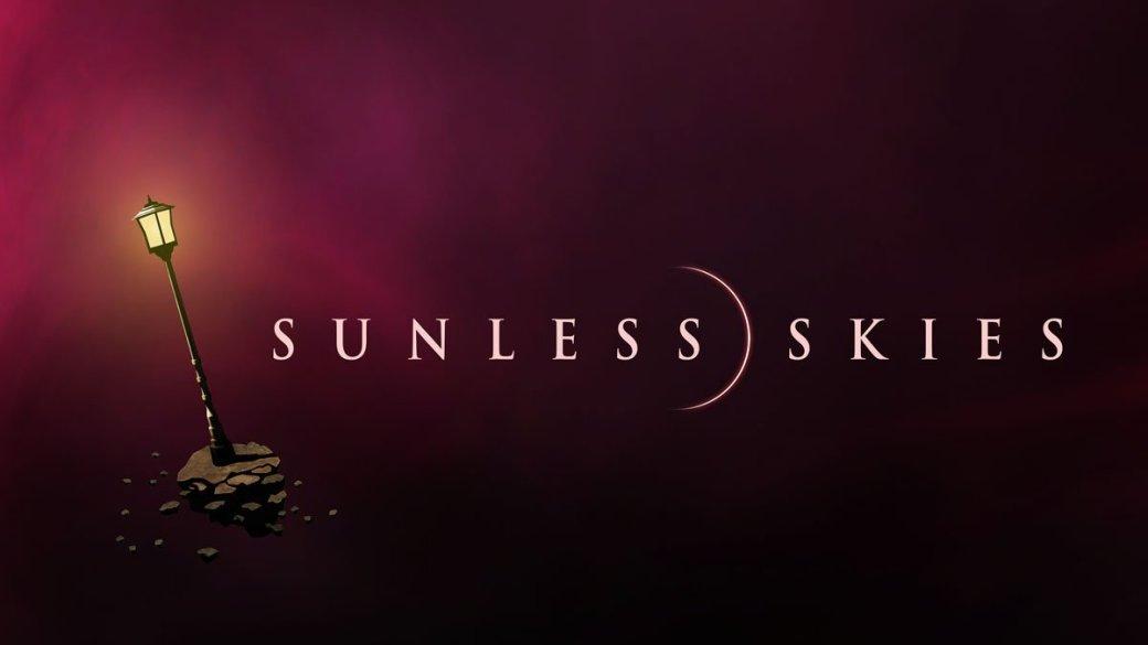 Сиквел Sunless Sea будет викторианским «Светлячком» - Изображение 2