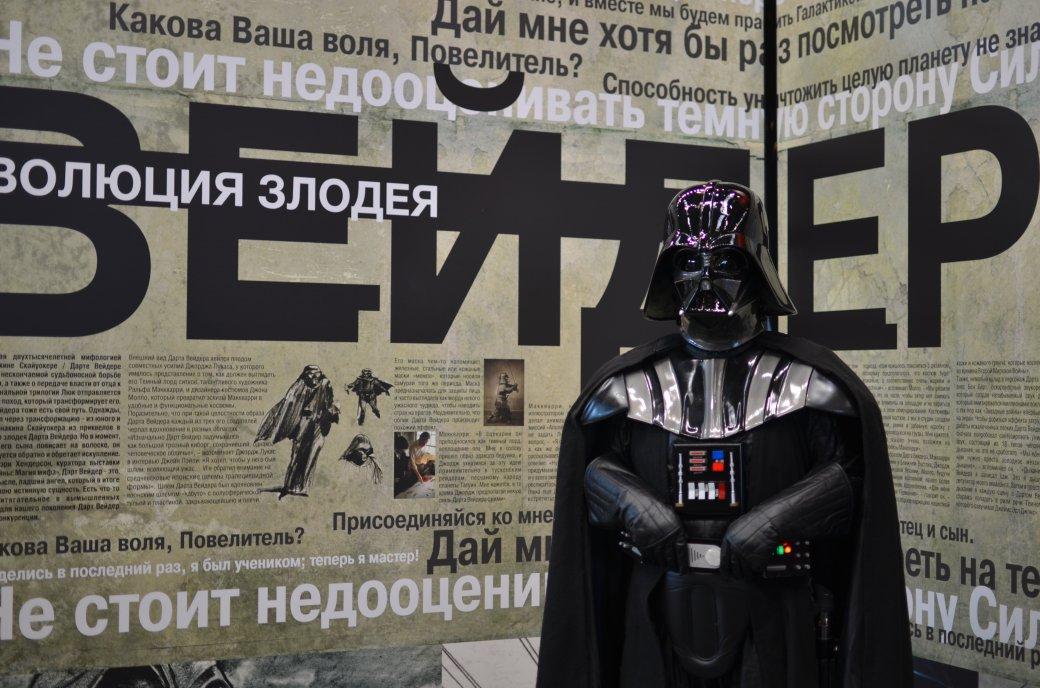 Почему вам стоит посетить Comic Con Russia - Изображение 1