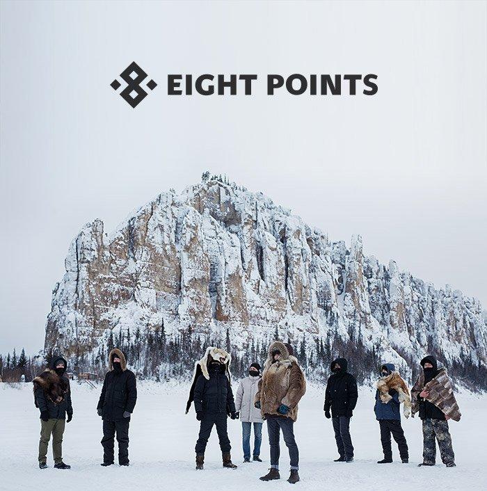 Якутские разработчики собирают деньги на The Wild Eight - Изображение 2