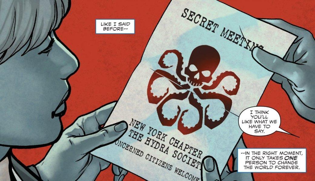 Интернет взбешен тем, что Капитан Америка оказался нацистом - Изображение 4