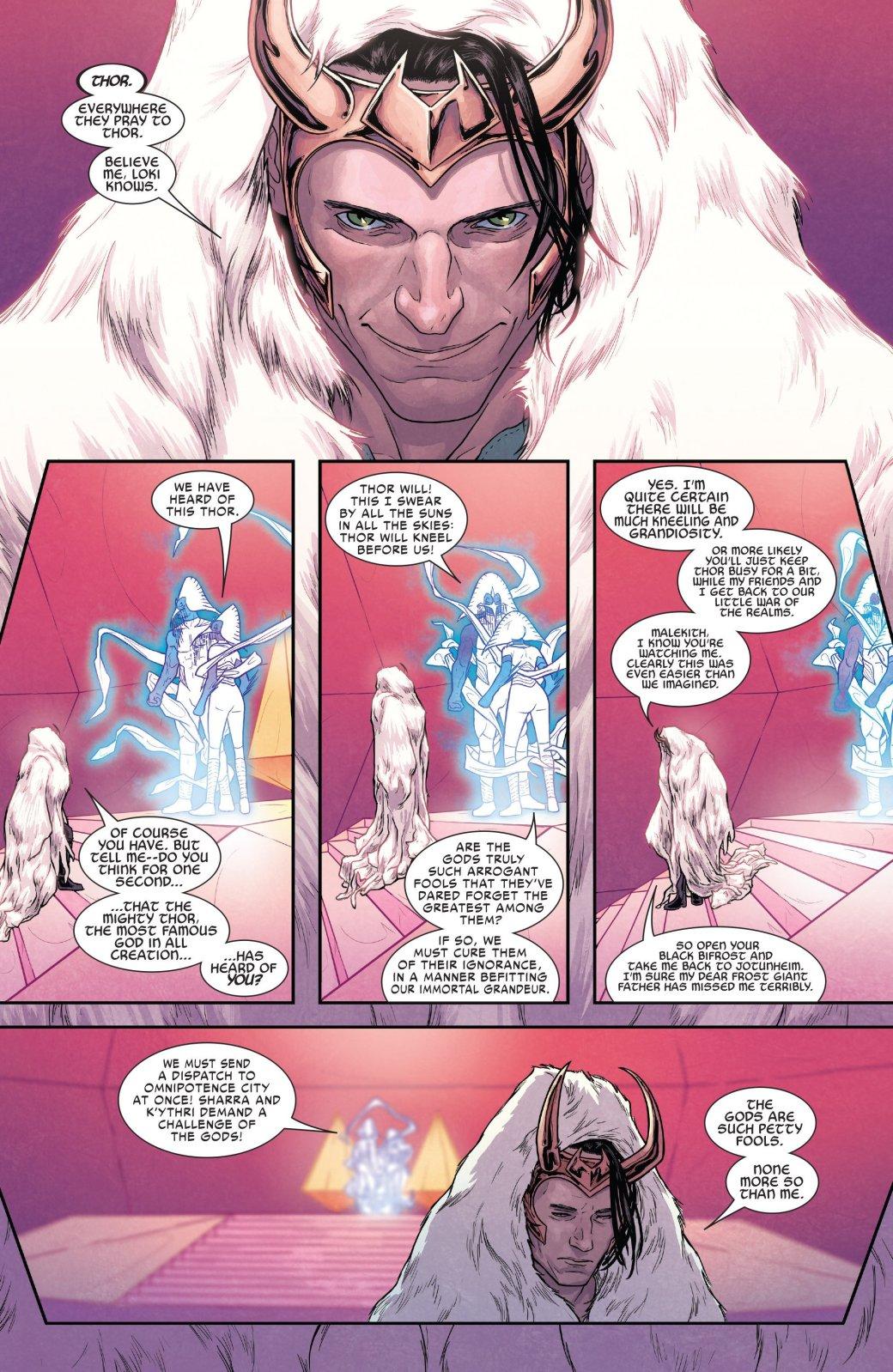 Асгард своих не бросает: боги пришли на помощь похищенной Тор - Изображение 3