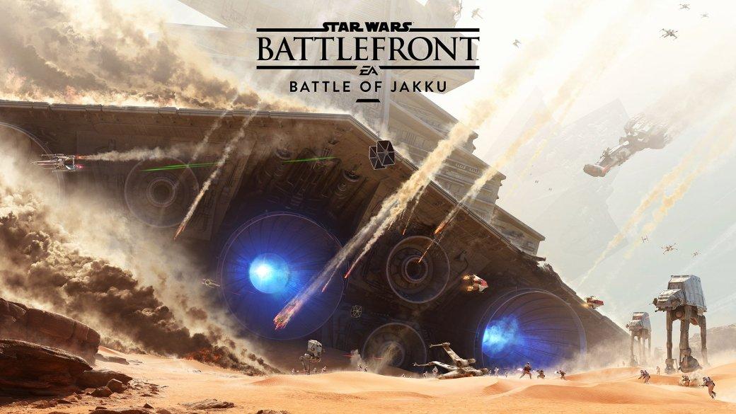 Battle of Jakku добавит в Star Wars Battlefront новый режим «20 на 20» - Изображение 1