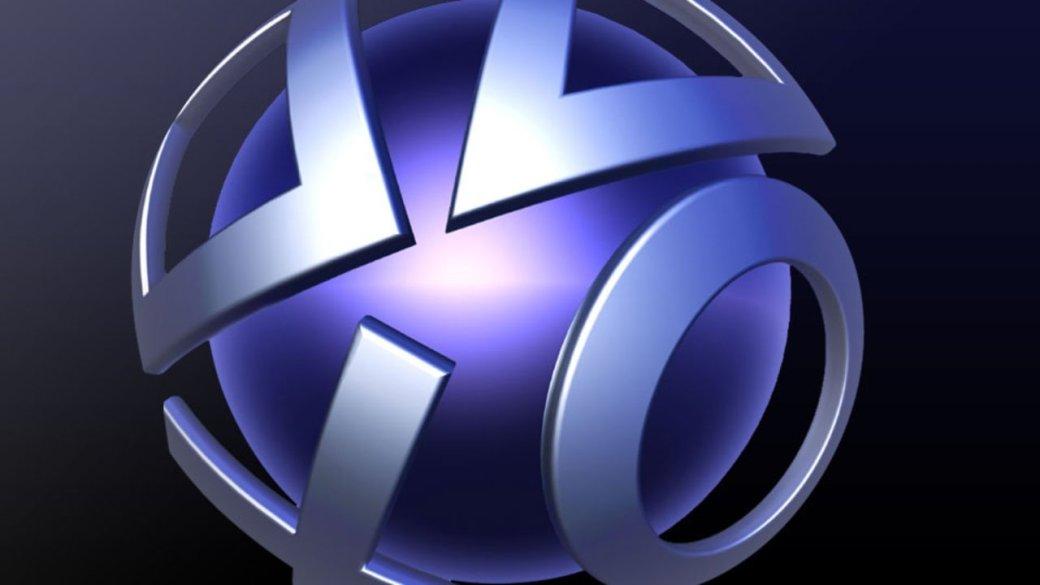 Хакеры вывели из строя PlayStation Network ради игроков - Изображение 1